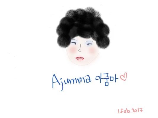 ajumma_1